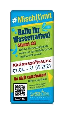 Abstimmung über Wasserspielzeuge im Freibad Elsthal